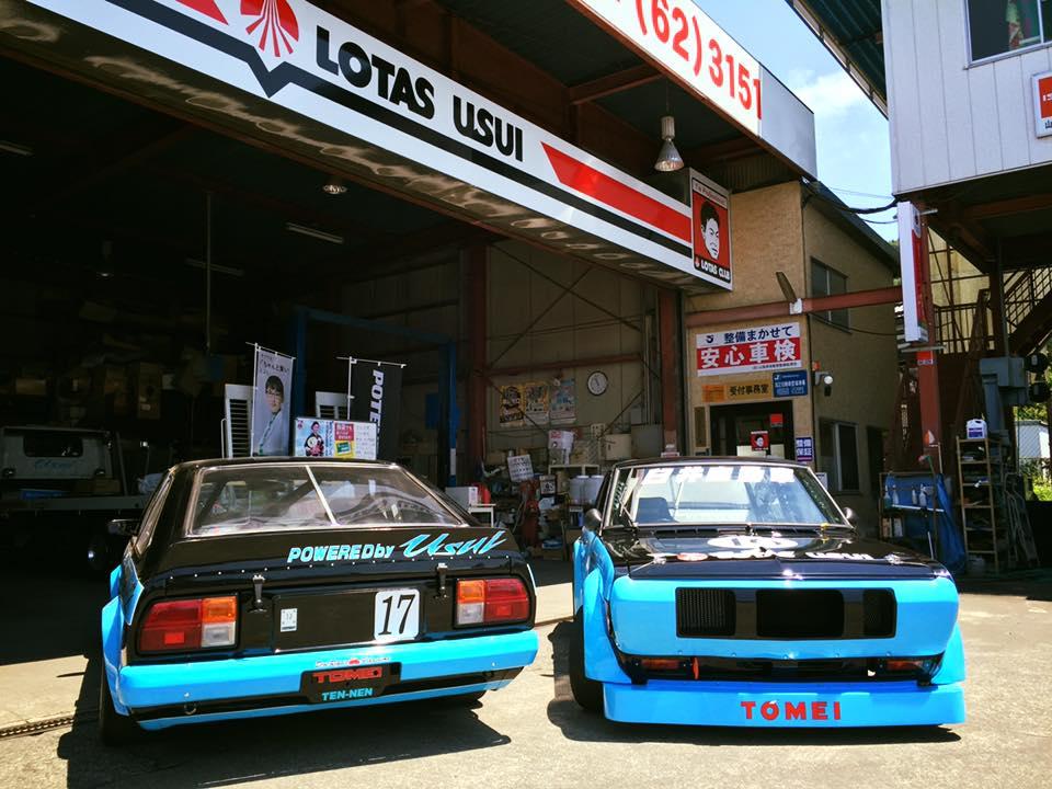 LOTAS CLUB・ラビット上野原店としても運営しております